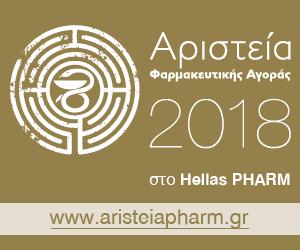 Aristeia Pharm