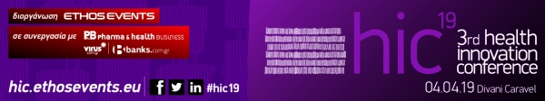 3o Health Innovation Conference
