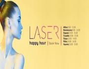 Happy Hour στις κλινικές Cosmetic Derma Medicine