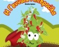 «Η Γενναία Πιπερούλα» Ένα βιβλίο, μια αξέχαστη εμπειρία
