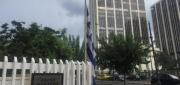 Κορονοϊός: Το Παστέρ σχεδιάζει την ανάπτυξη τεστ αντισωμάτων