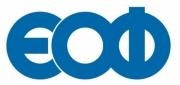 SOS εκπέμπει ο ΕΟΦ για επικίνδυνα φάρμακα μέσω διαδικτύου