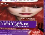 Palette : για μαλλιά γεμάτα χρώμα και υγεία