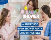 Baby Shower Party by Mustela!