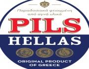 Η νέα καμπάνια της PilsHellas